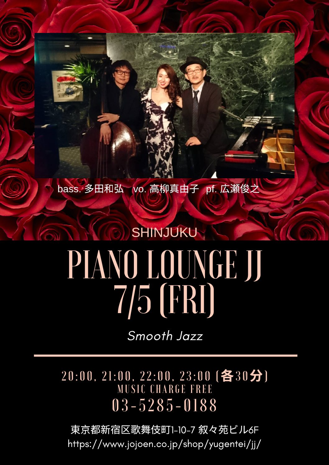 7/5 (FRI) PIANO LOUNGE JJ Flyer